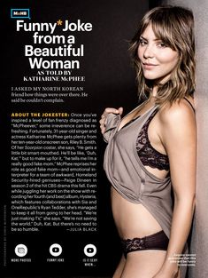 Кэтрин МакФи в эротической фотосессии для журнале Esquire, США, Ноябрь 2015 фото #2