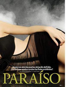 Сексуальная Амайя Саламанка снялась в эротическом наряде в журнале FHM фото #3