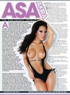 Полностью обнажённая Аса Акира на смелых фото в журнале High Society фото #1