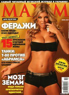 Эротичная Ферги  в журнале Maxim фото #1