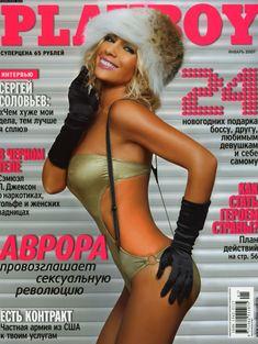 Аврора в эро фотосессии для Playboy фото #1