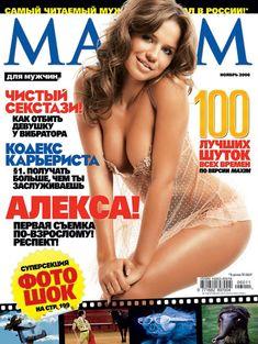 Секси Алекса в белье для журнала Maxim фото #1