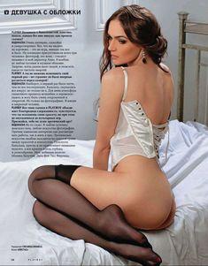 Голая попка Алены Водонаевой в журнале Playboy фото #2