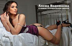 Голая попка Алены Водонаевой в журнале Playboy фото #6