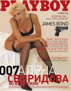 Алена Свиридова показала голую грудь в Playboy фото #1