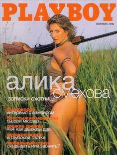 Алика Смехова показала сиськи в журнале Playboy фото #1