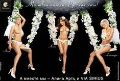 Алина Артц разделась в журнале Maxim фото #8