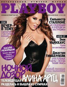 Голые сиськи Алины Артц в журнале Playboy фото #1