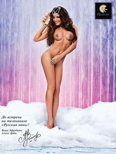 Голые сиськи Алины Артц в журнале Playboy фото #7