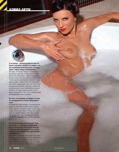 Обнаженная Алина Артц в журнале «Максим» фото #4