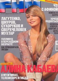 Соблазнительная Алина Кабаева на обложке FHM фото #1