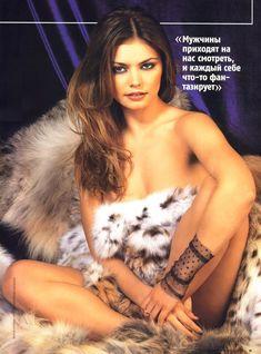 Эротичная Алина Кабаева в журнале Maxim фото #2