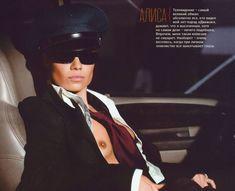 Алиса Селезнева топлесс в журнале Playboy фото #4