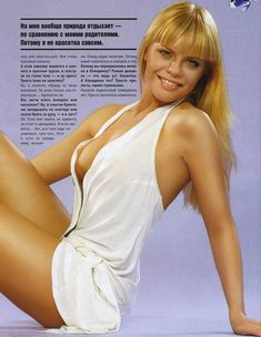 Анастасия Стоцкая засветила сосок в журнале XXL фото #5