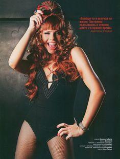 Анастасия Стоцкая в сексуально белье для EGO фото #3