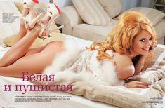 Обнаженная Анастасия Стоцкая в журнале Playboy фото #8
