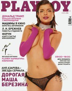 Голые сиськи Анны Азаровой в журнале Playboy фото #1