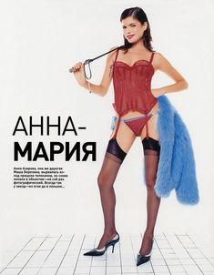 Голые сиськи Анны Азаровой в журнале Playboy фото #2