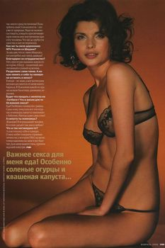 Анна Азарова в белье для журнала FHM фото #4