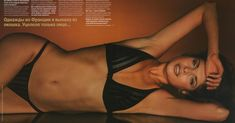 Анна Азарова в белье для журнала FHM фото #6