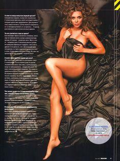 Анна Седокова разделась в журнале Maxim фото #5