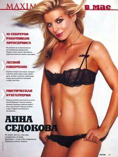 Анна Седокова разделась в журнале Maxim фото #6
