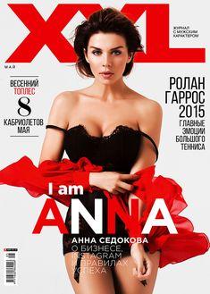 Анна Седокова эротической фотосессии для XXL фото #1