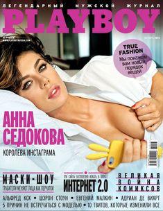 Анна Седокова в сексуальном белье для журнала Playboy фото #1