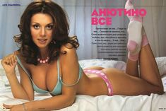 Эро Анна Седокова в журнале «Максим» фото #6