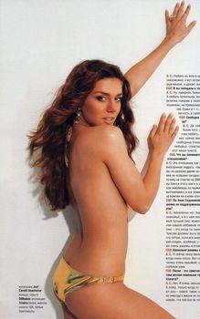 Секси Анна Седокова в журнале EGO фото #5