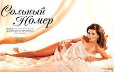 Анна Седокова в нижнем белье для журнала Playboy фото #8