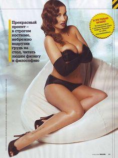Анфиса Чехова в откровенной фотосессии для Maxim фото #2