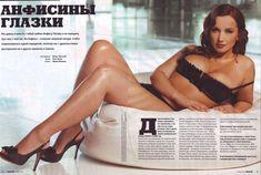 Анфиса Чехова в откровенной фотосессии для Maxim фото #5