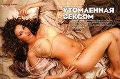 Секси Анфиса Чехова в журнале «Максим» фото #1