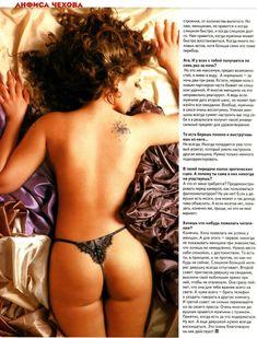 Секси Анфиса Чехова в журнале «Максим» фото #4