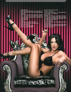Арина Махова в эротическом белье журнале XXL фото #3