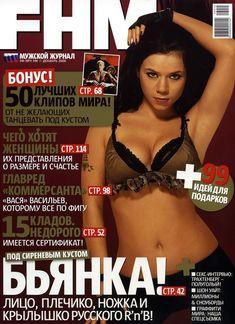 Эротичная Бьянка в журнале FHM фото #1