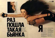 Эротичная Бьянка в журнале FHM фото #7