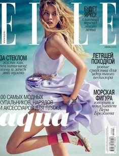 Вера Брежнева в белье для журнала ELLE фото #1