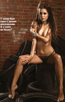 Виктория Боня разделась в журнале Maxim фото #3