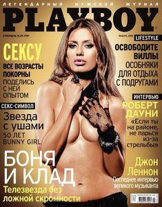 Голые сиськи Виктории Бони в журнале Playboy фото #1