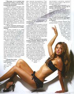 Обнаженная Виктория Боня в журнале Penthouse фото #14