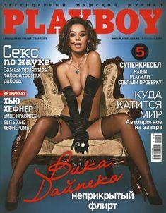 Виктория Дайнеко в эротическом белье для Playboy фото #7