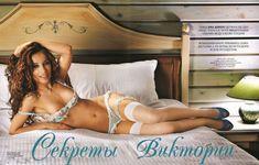 Виктория Дайнеко разделась в журнале Playboy фото #2