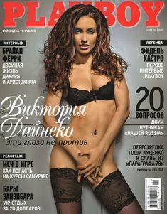 Виктория Дайнеко разделась в журнале Playboy фото #8