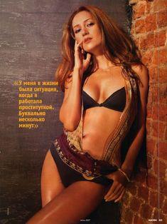 Виктория Исакова в белье для журнала Maxim фото #2