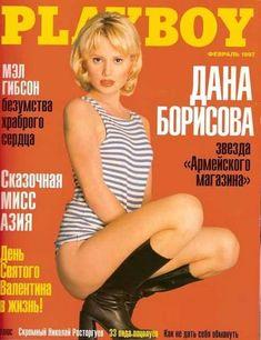 Голые сиськи Даны Борисовой в журнале Playboy фото #1
