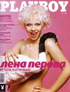 Елена Перова показала сиськи в журнале Playboy фото #1