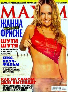 Голая попка Жанны Фриске в журнале «Максим» фото #1