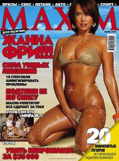 Жанна Фриске засветила сиськи в журнале Maxim фото #2